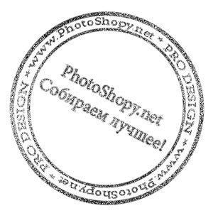 Видео урок - Создание печати
