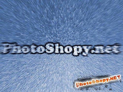 Видео урок фотошоп - Красивый эффект текста