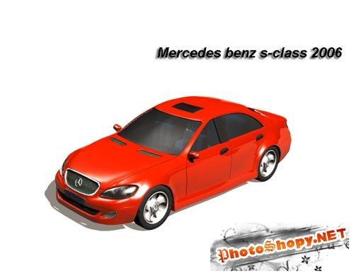 3D модели - 3d модель автомобиля Mersedes S-classe 2006 г
