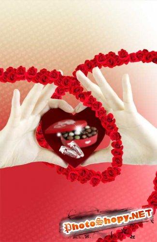 PSD Исходник для фотошоп - Валентинов день