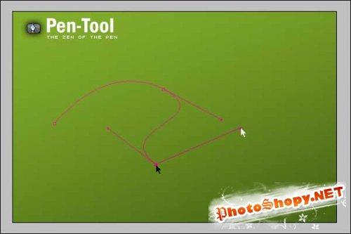 Иструмент перо в фотошоп