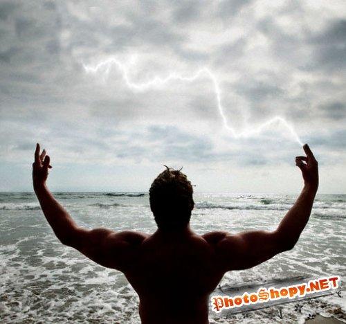Уроки фотошоп - Эффект молнии из рук