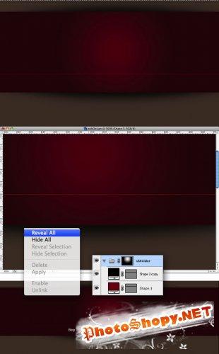 Уроки фотошоп - 3D эффект меню для сайта
