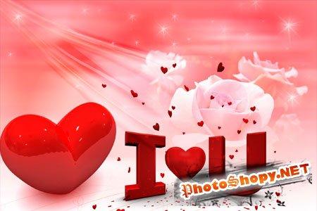 PSD исходник фона на День Влюбленных.