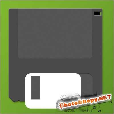 Фотошоп дизайн - Рисуем дискету в фотошопе