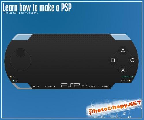 Фотошоп дизайн - Создание PSP