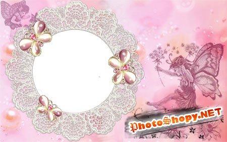 Рамка для фото - Розовая фея