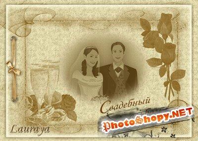 Рамки для фотошоп – Ваша свадьба