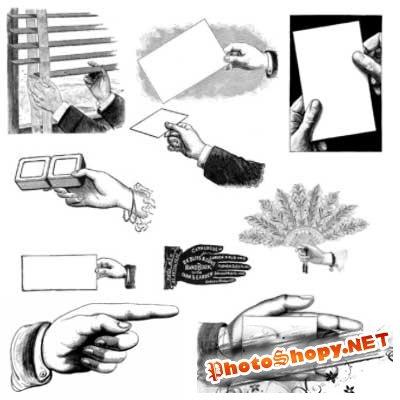 Кисти для фотошоп - Руки