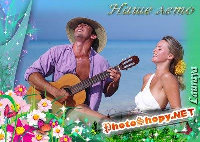 Рамки для фотошоп – Цветы и лето