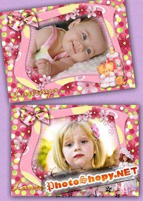 Рамка для фотошоп – Девочкам малышкам