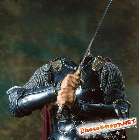 Шаблон для фото - Рыцарь с мечом