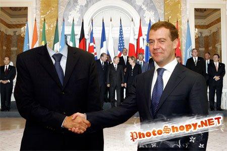 Шаблон для фото - С Президентом!