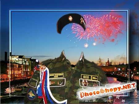 Шаблон для фото - ВВС России