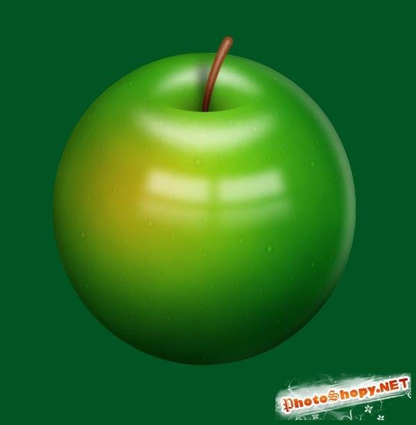 Как создать зеленое яблока