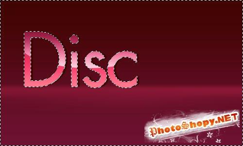 Создание стильного логотипа в стиле «диско»