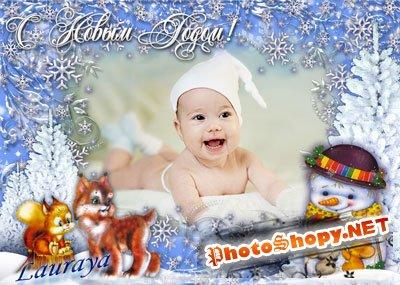 Рамка для фотошоп – Новогодняя малышам