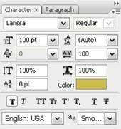 Текстурный 3D текстовый эффект