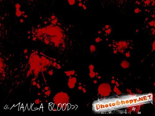 "Кисти для photoshop - ""Manga Blood"""