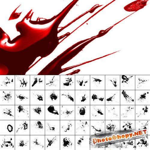 Кисти Glossy Blood Splatter