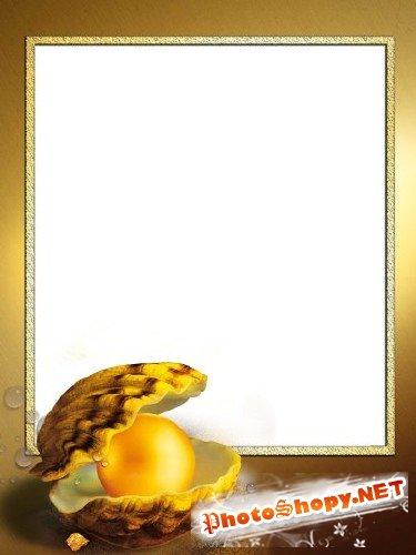 Рамка для фотошоп – Золотая жемчужина