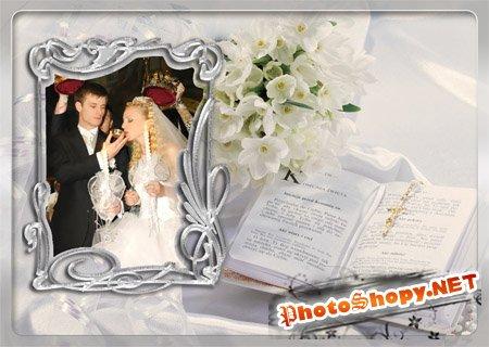 Фоторамка в день венчания