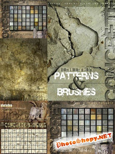 Concrete Brushes & Patterns