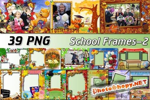Школьные рамки | School Frames (39png)