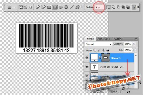 Создание наклейки со штрих-кодом