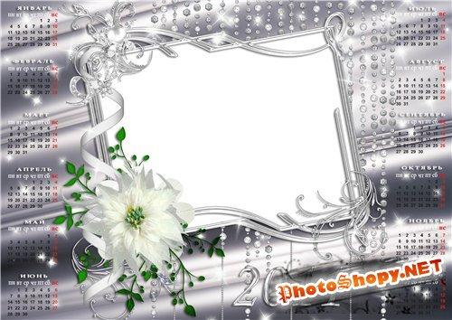 Календарь с вырезом для фото - Silver Fantasy