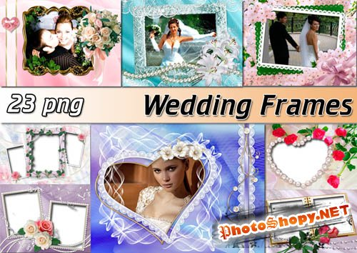 Frames for wedding album (23 PNG)
