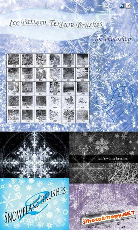 ������� ����� ��� ������� / snow brushes for adobe photoshop