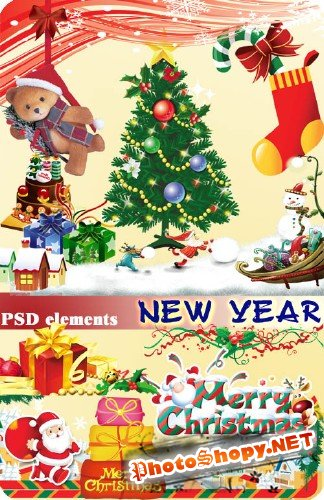 ���������� ��������� | New Year Elements (50 psd)
