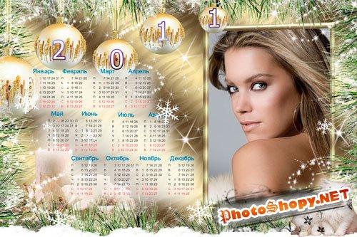 Календарь для Photoshop - 2011 год