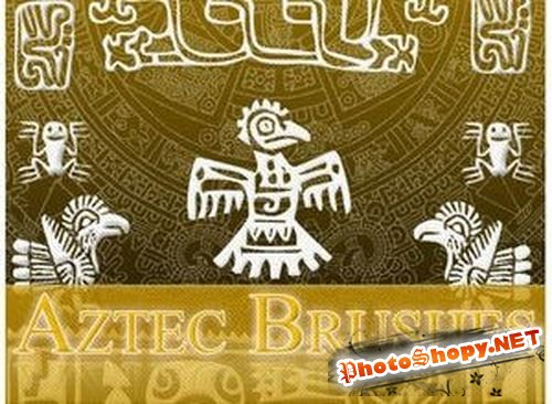 Кисти для Photoshop (Aztec Brushes by Duster Amaranth)