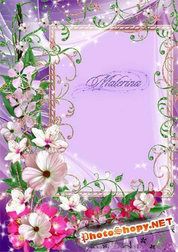 Праздник цветов