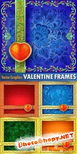 Valentine Day Ornamental Frames