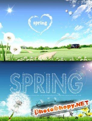 Исходники - Пришла весна