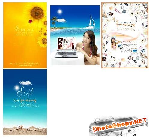 ImageToday Design Source - Commercial 3