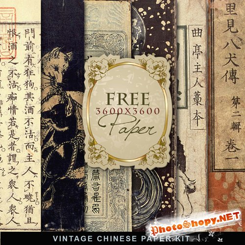Textures - Vintage Chinese Backgrounds