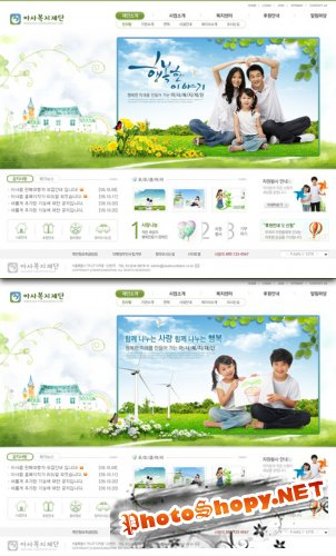 Happy Life PSD Web Templates
