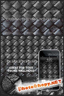 Tileable leather woven texture - GraphicRiver