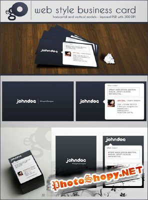 Ego Web Style business card - GraphicRiver