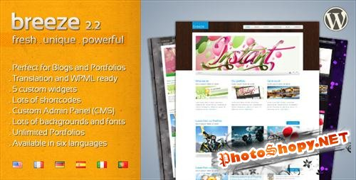 ThemeForest - Breeze - Professional Corporate and Portfolio WP V2.2 - Retail