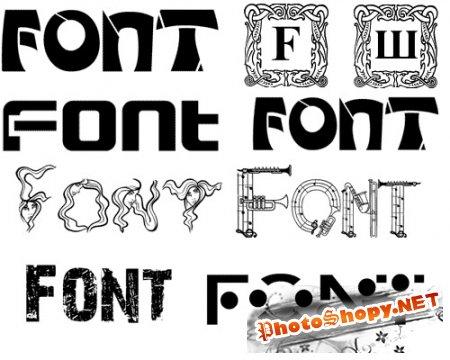 Прикольные дизайнерские шрифты