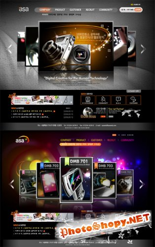 Human Technology PSD Templates Nr.130