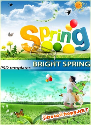 Яркая Весна | Bright Sping (2 layered PSD)