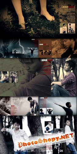 Art photo photo template lost MAN