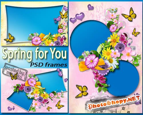 Весна для тебя | Spring for you (3 layered PSD)