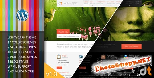 Duotive 2WO 1.2 - ThemeForest All in One Wordpress Theme